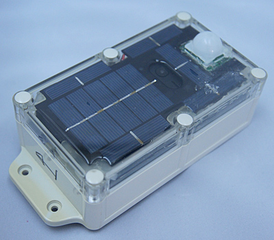 solarcam alarm version